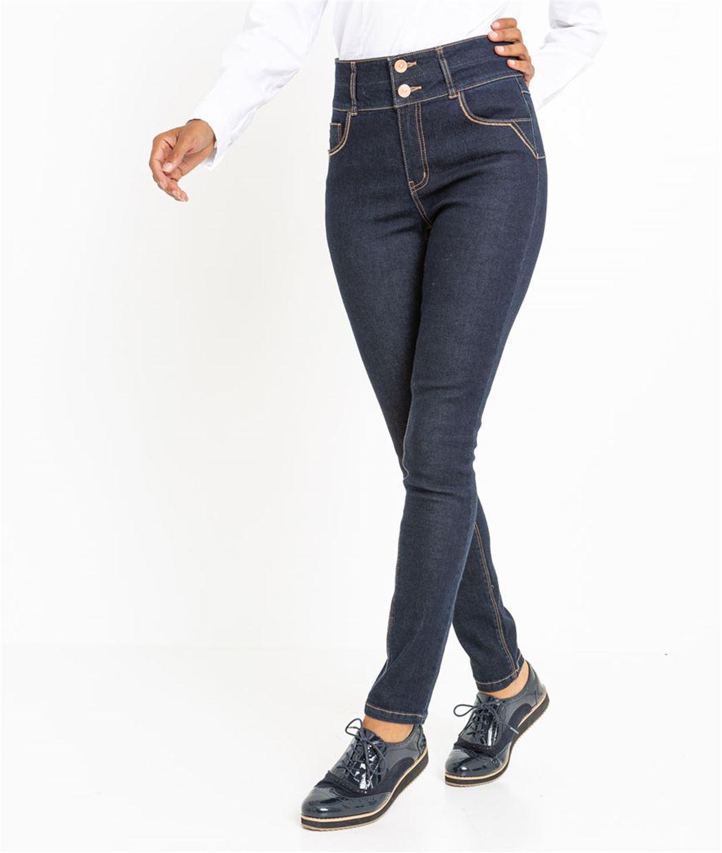 jean femme slim taille haute push up brut grain de malice. Black Bedroom Furniture Sets. Home Design Ideas