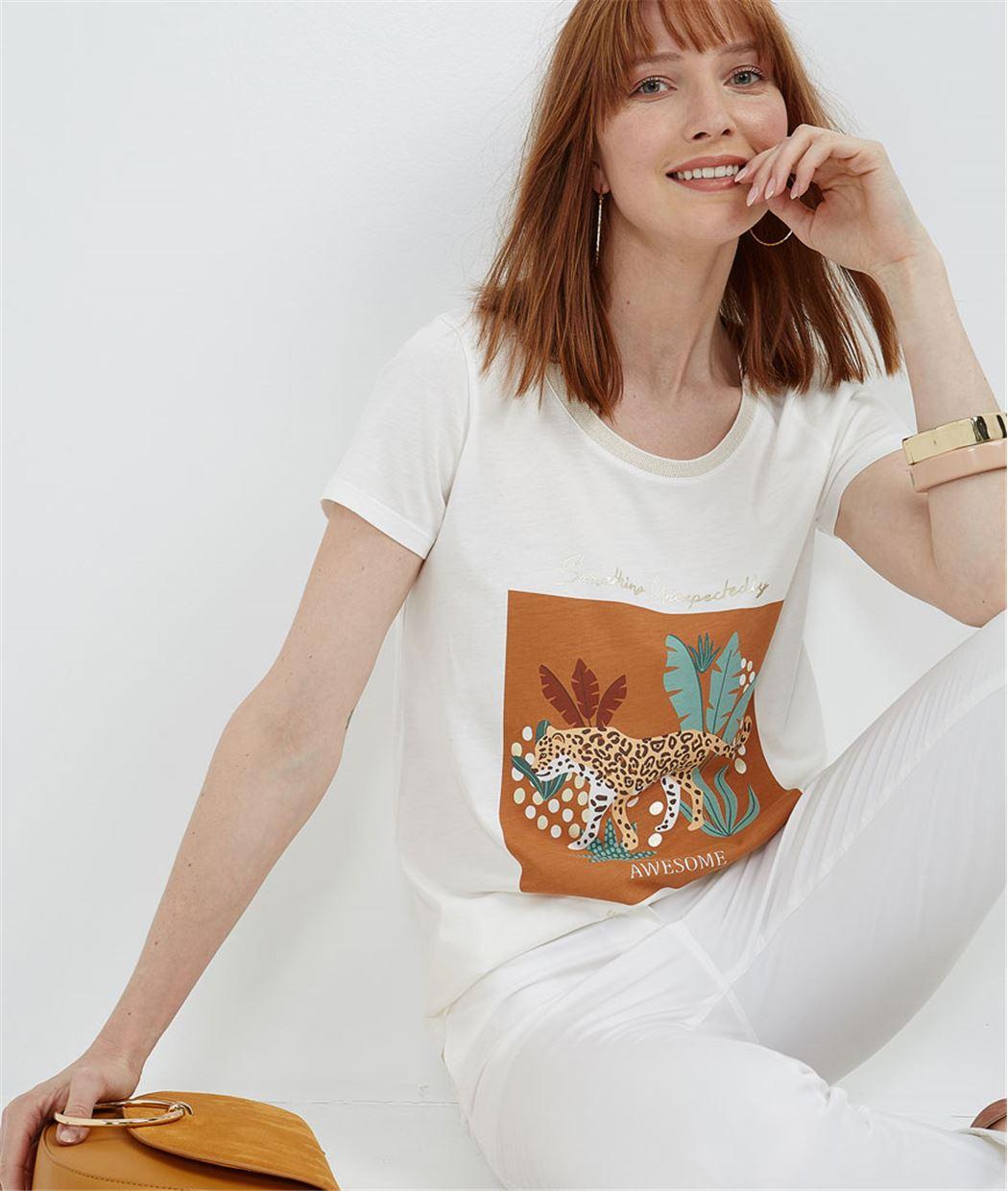 T-shirt manches courtes print animalier ECRU