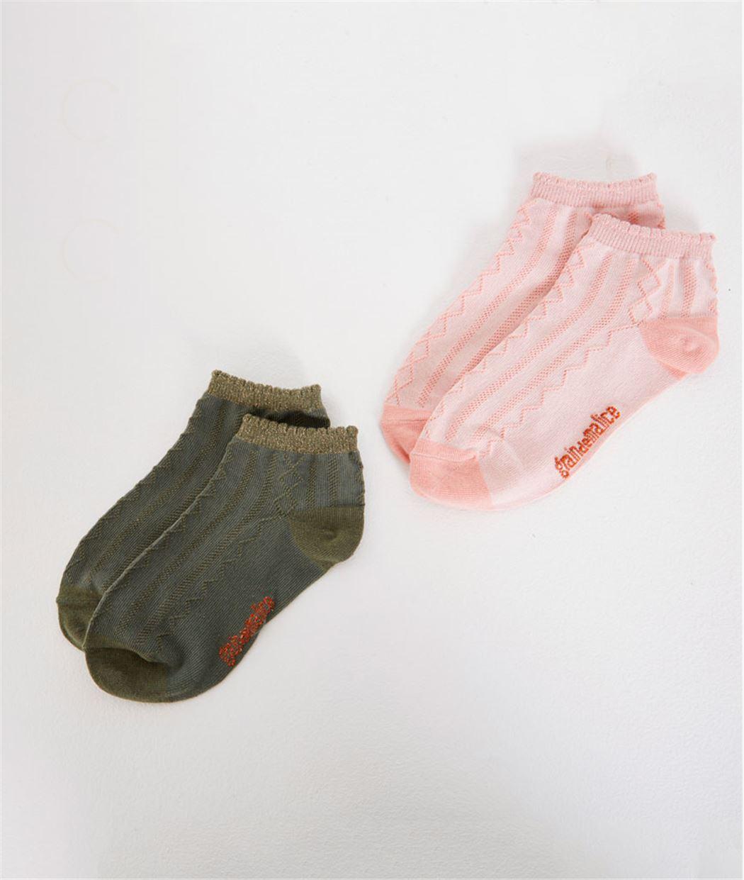 Lot de 2 paires de chausettes KAKI