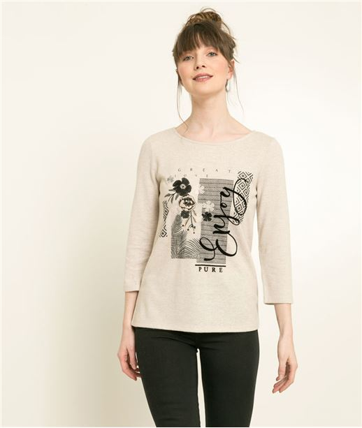 T-shirt femme maille grattée BEIGE